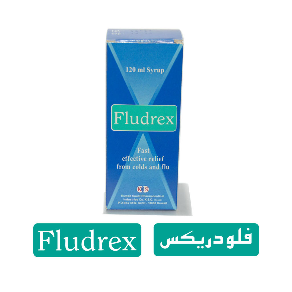 Kuwait Saudi Pharmaceutical Industries Company – Bahrain