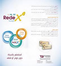 TQ Pharma – Bahrain Pharmacy
